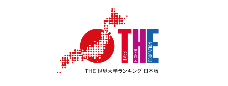 Times Higher Education×Benesse「大学改革カンファレンス2018」開催のご案内